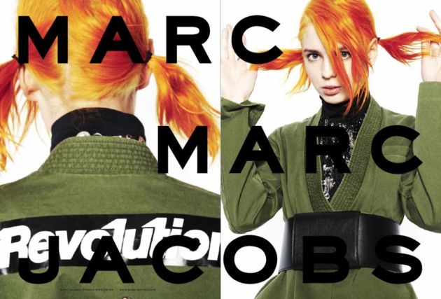 Snap a Selfie for the Chance to Model for Marc by Marc Jacobs
