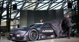 BMW Reveals Pinnacle of Racing Concept