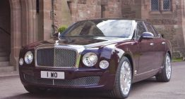 Bentley Debuts Royal Diamond Jubilee Edition