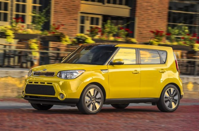 5 Cool Cars for Back to School