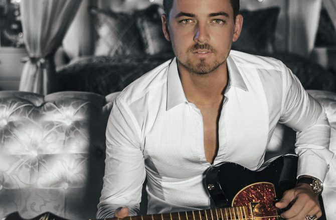 KNIX Presents an Acoustic Summer With Your Favorite Country Stars
