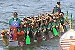 11th Annual Arizona Dragon Boat Festival