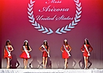 Miss Arizona United States 2014