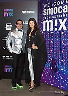SMoCA Mix 2017: TECH Sublime