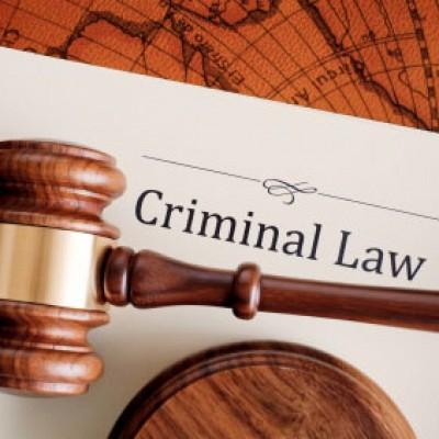 Best Criminal Defense Law Firm or Lawyer