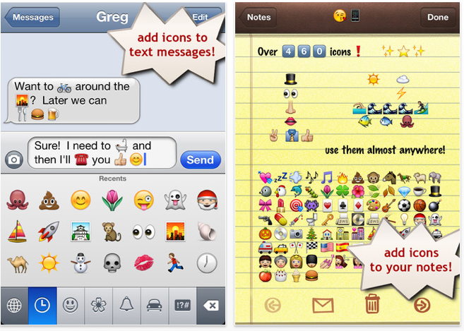 Text Message Icons Android