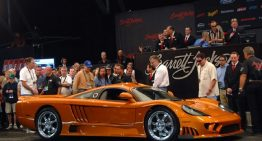 Barrett-Jackson's All-New Muscle Lounge Skybox