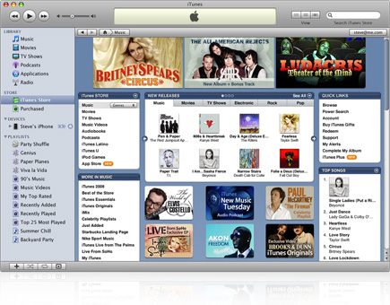 All-New iTunes Plus